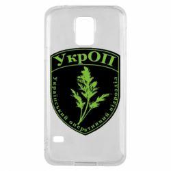 Чехол для Samsung S5 Український оперативний підрозділ
