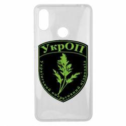 Чохол для Xiaomi Mi Max 3 Український оперативний підрозділ