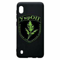 Чехол для Samsung A10 Український оперативний підрозділ