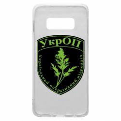 Чехол для Samsung S10e Український оперативний підрозділ