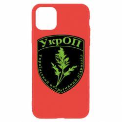 Чехол для iPhone 11 Український оперативний підрозділ