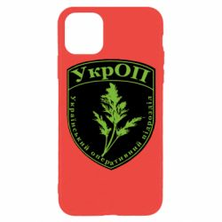 Чехол для iPhone 11 Pro Український оперативний підрозділ
