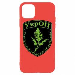 Чехол для iPhone 11 Pro Max Український оперативний підрозділ