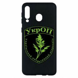 Чехол для Samsung M30 Український оперативний підрозділ