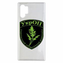 Чехол для Samsung Note 10 Plus Український оперативний підрозділ