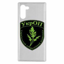 Чехол для Samsung Note 10 Український оперативний підрозділ