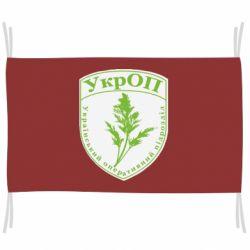 Флаг Український оперативний підрозділ