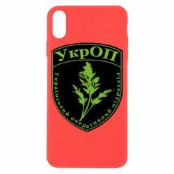 Чехол для iPhone X/Xs Український оперативний підрозділ