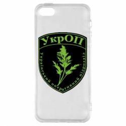 Чехол для iPhone5/5S/SE Український оперативний підрозділ