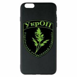 Чехол для iPhone 6 Plus/6S Plus Український оперативний підрозділ
