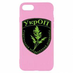 Чехол для iPhone 7 Український оперативний підрозділ