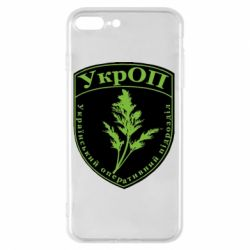 Чехол для iPhone 7 Plus Український оперативний підрозділ