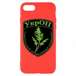 Чехол для iPhone 8 Український оперативний підрозділ