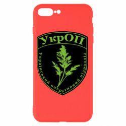 Чехол для iPhone 8 Plus Український оперативний підрозділ
