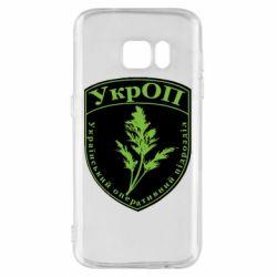 Чехол для Samsung S7 Український оперативний підрозділ