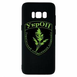 Чехол для Samsung S8 Український оперативний підрозділ