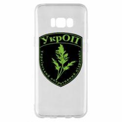 Чехол для Samsung S8+ Український оперативний підрозділ