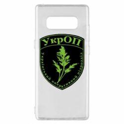 Чехол для Samsung Note 8 Український оперативний підрозділ