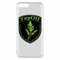 Чохол для Xiaomi Mi6 Український оперативний підрозділ