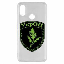Чохол для Xiaomi Mi8 Український оперативний підрозділ