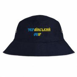 Панама УКРаїнський ОПір (УКРОП)