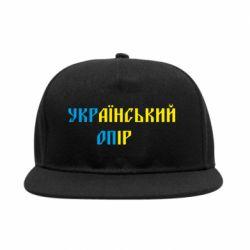 Снепбек УКРаїнський ОПір (УКРОП) - FatLine