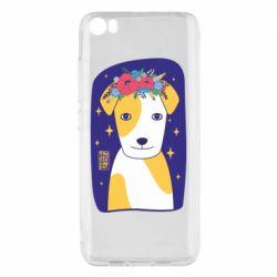 Чехол для Xiaomi Mi5/Mi5 Pro Украинский пес