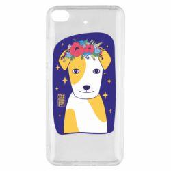 Чехол для Xiaomi Mi 5s Украинский пес