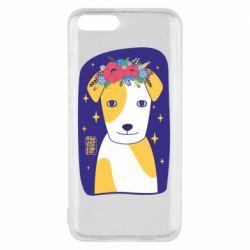 Чехол для Xiaomi Mi6 Украинский пес