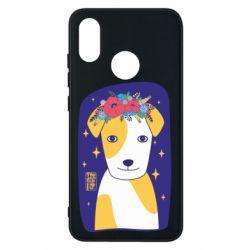 Чехол для Xiaomi Mi8 Украинский пес