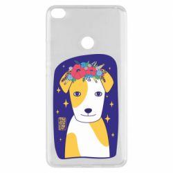 Чехол для Xiaomi Mi Max 2 Украинский пес