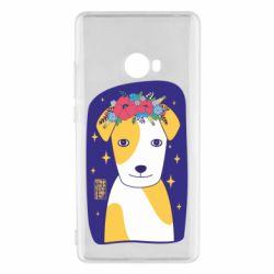 Чехол для Xiaomi Mi Note 2 Украинский пес