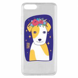 Чехол для Xiaomi Mi Note 3 Украинский пес
