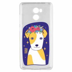 Чехол для Xiaomi Redmi 4 Украинский пес