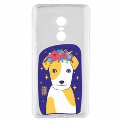 Чехол для Xiaomi Redmi Note 4 Украинский пес