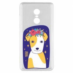 Чехол для Xiaomi Redmi Note 4x Украинский пес