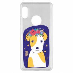 Чехол для Xiaomi Redmi Note 5 Украинский пес
