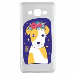Чохол для Samsung A5 2015 Український пес