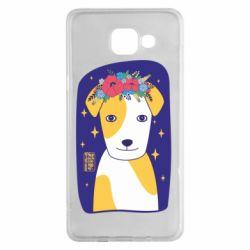 Чохол для Samsung A5 2016 Український пес