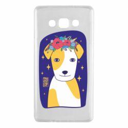 Чохол для Samsung A7 2015 Український пес