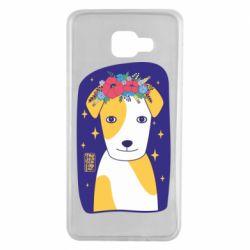 Чохол для Samsung A7 2016 Український пес