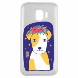 Чохол для Samsung J2 2018 Український пес