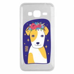 Чохол для Samsung J3 2016 Український пес