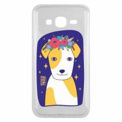 Чохол для Samsung J5 2015 Український пес