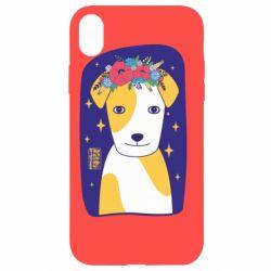 Чохол для iPhone XR Український пес