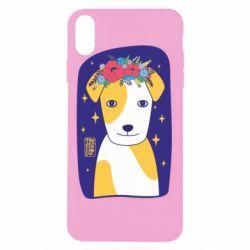 Чохол для iPhone Xs Max Український пес