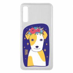 Чохол для Samsung A7 2018 Український пес