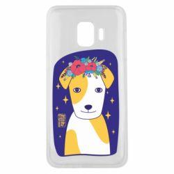 Чохол для Samsung J2 Core Український пес