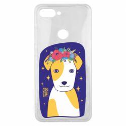 Чехол для Xiaomi Mi8 Lite Украинский пес