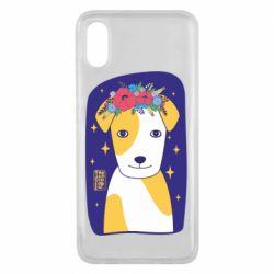 Чехол для Xiaomi Mi8 Pro Украинский пес